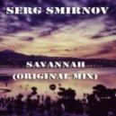Serg Smirnov - Savannah