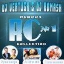Руки Вверх  - Пропадаешь зря (DJ Vertuga & DJ Romash Reboot)