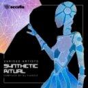 Lunecell - Unmarketable (Original mix)
