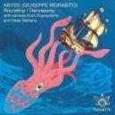 Abyss (Giuseppe Morabito) - Danceaway (Original Mix)