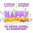 Kobbovsky (butt-head) - BirthDayParty  (2014)