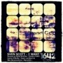Sven Scott - I Want (Deep Brother, Philippe Pasquier Vocal Remix)