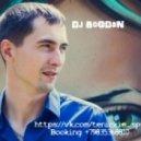 Богдан - Я не забуду (Original mix)