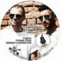 Градусы - Грязные стекла (Karabaev & Agamirov Remix)