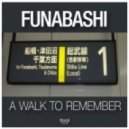 Funabashi & Marc van Linden - Gentle Pleasure (Original Mix)