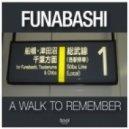 Funabashi with Ralph Novell - Dimension Seven (Original Mix)