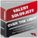 Valery Solovjeff - Over The Light