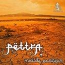 Pettra - Desert (Original Mix)