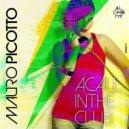 Mauro Picotto - Private Eyes (Watchin You) (Original Mix)