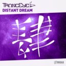 TrancEye - Distant Dream