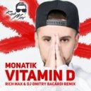 Monatik - Vitamin D (Rich Max & Dmitry Bacardi Remix)