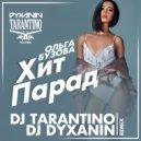 Ольга Бузова - Хит парад  (Dj Tarantino & Dj Dyxanin remix)