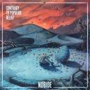 Nobide - La Fin (Original Mix)