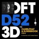 CamelPhat & Elderbrook - Cola (DJ Shevtsov & DJ Vartan Remix)