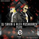Dr. Alban - It\'s My Life  (DJ SAVIN & Alex Pushkarev Remix)